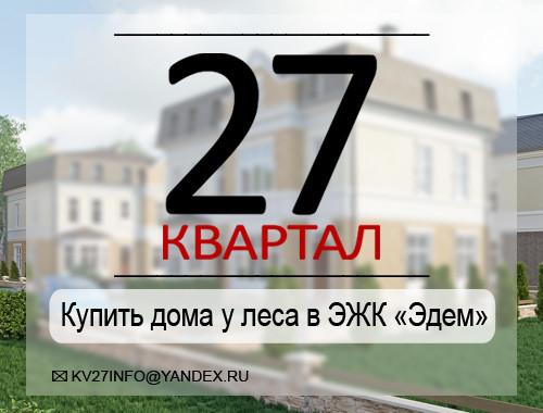 27kv.jpg