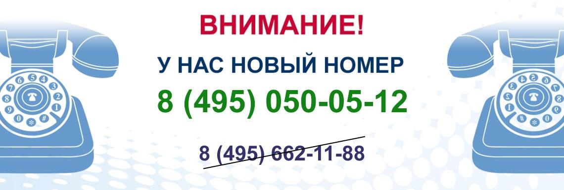 smena_nomera2.jpg